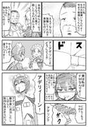 メイド漫画4