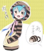 """あ""""ぁ""""!?"""