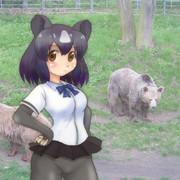 動物園行ってきたぜ