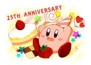25周年おめでとうございました