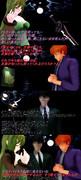 【Fate/MMD】逸般人ドーナツホールの歌詞解釈