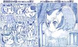 アニメ版と自分の描くコノハ博士の比較