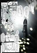 EP32-χ_1