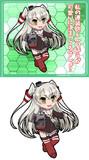 陽炎型駆逐艦9番艦 天津風 ver2