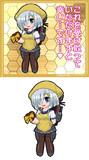 陽炎型駆逐艦13番艦 浜風 ver2