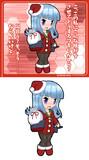 陽炎型駆逐艦7番艦 初風 ver2