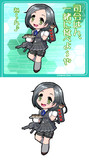 陽炎型駆逐艦3番艦 黒潮 ver2