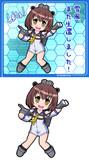 陽炎型駆逐艦8番艦 雪風 ver2