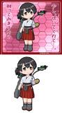 春日丸級軽空母1番艦 春日丸