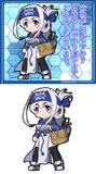 神威型補給艦1番艦 神威