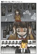 島村卯月に告白して絶望される漫画。