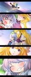 賢者と妖精