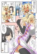 女性提督と武蔵ちゃん