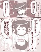 ママーッ!!!!!!!!!!!!!!!!!!!!