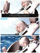 9Sでホオジロザメを釣ろう!