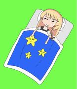 布団で寝るSZ姉貴GB