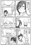 フィクション4