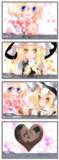 キスの日☆