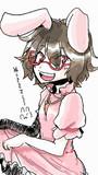 メガネウサギ。