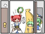 リグルにバナナのコスプレさせてノリノリな小町&それ見てドン引きの映姫様