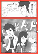 【仮面ライダーエグゼイド】キャラクターブック撮影の裏側!?