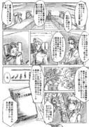 けもフレ漫画②