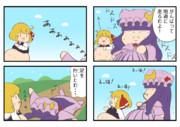 お抹茶東方ダイエット_10