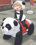 パンダみっちゃん