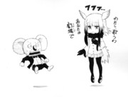 けもフレ×SING3