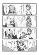 ヤキモチサーバルちゃん