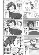 妙高中破漫画