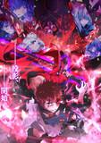 劇場アニメ化決定1