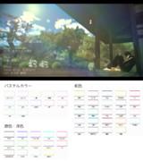 ScreenTex改変_LB