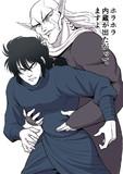 フレディ王子と魔道士シアン