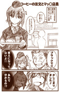 コーヒーの注文とマッ〇の店員