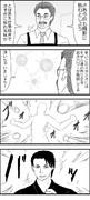 平野源五郎、若さの裏技