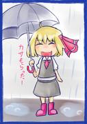 梅雨ルーミア