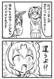 食いしん坊なサーバルちゃん