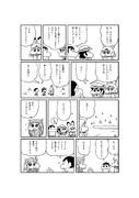 けもフレしんちゃん3