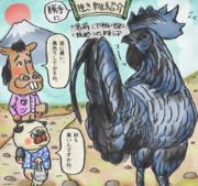 勝手に生き物紹介~アヤム・セマニ