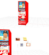 【MMD】ボンカレーライス自販機と商品カレー