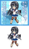 大淀型軽巡洋艦1番艦 大淀