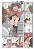 1ページ漫画「ちょっとエロい艦これ」 龍驤と提督①