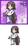 陽炎型駆逐艦14番艦 谷風 ver2
