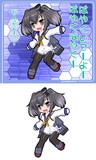 陽炎型駆逐艦10番艦 時津風