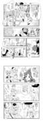 あんきら漫画『パリーグとコラボ』