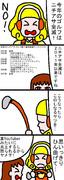 あざとイエロー大戦アラモード 19.5