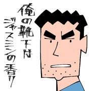 藤原啓治さん復帰記念