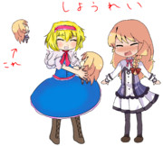 お人形と化した制服SZ姉貴.PNG
