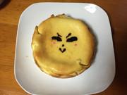 チーズケーキと化したSZ姉貴